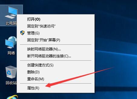 Windows10系统电脑打开软件老是提示一个用户控制怎么取消?-第2张图片