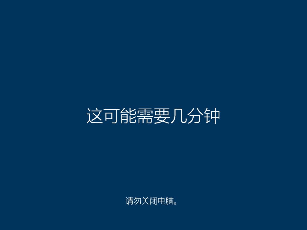 萝卜家园 Win10 32位 纯净专业版系统 V2019.05