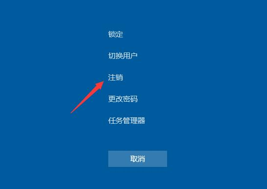 win10资源管理器卡死黑屏怎么办?