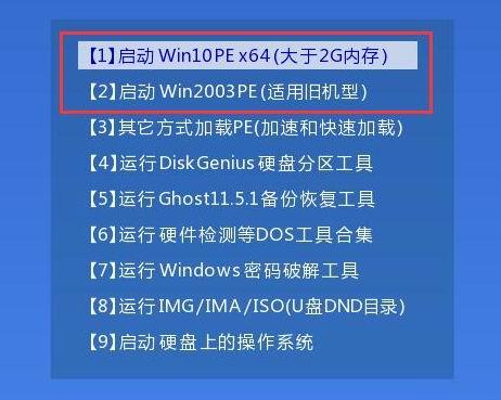 惠普战66笔记本怎么重装win10系统