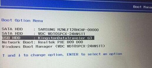 Alienware Area-51m游戏本怎么重装win10系统