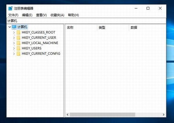 windows10注册表编辑器怎么打开