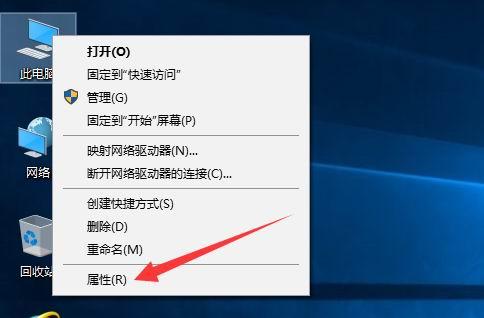 win10开软件的安全提示怎么关闭?