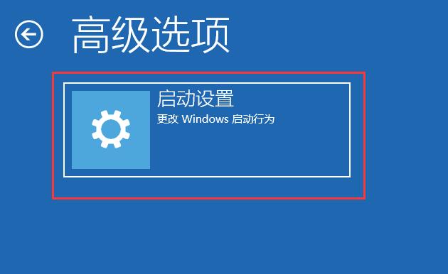 win10电脑如何进入安全模式