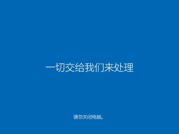 宏碁蜂鸟Swift3笔记本怎么重装系统win10