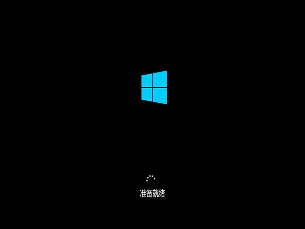 青苹果家园 Ghost Win10 1903 64位 纯净版 V2019.05(支持最新机器)