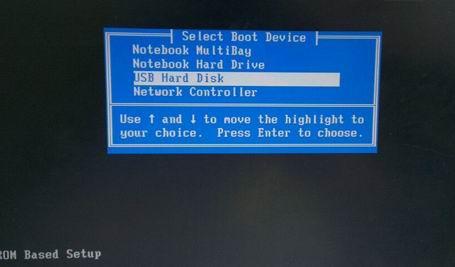 惠普OMEN15笔记本怎么重装win10系统