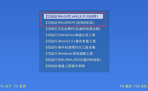 宏碁TravelMate B114-21笔记本怎么重装系统win10