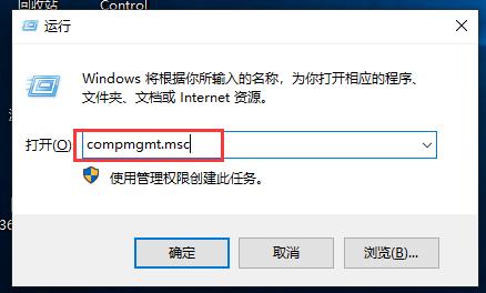 win10怎么删除电脑密码