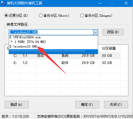联想ThinkPad P53笔记本怎么重装系统win10
