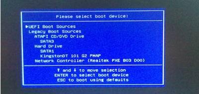 机械革命深海泰X9Ti-R笔记本怎么重装系统win10