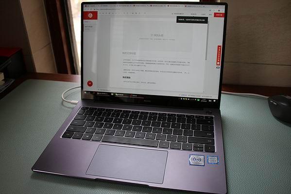 华为MateBook 14笔记本怎么重装系统win10