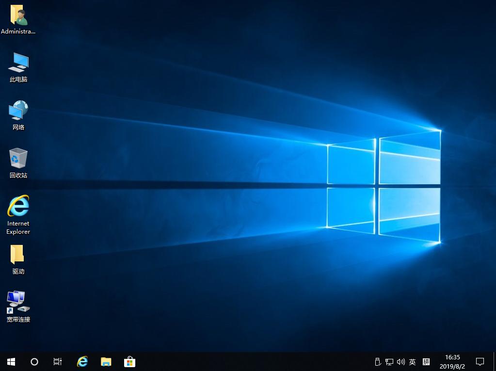电脑公司 Ghost Win10 32位 激活纯净版 V2019.08