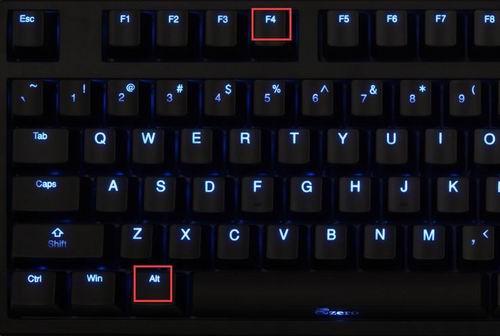win10电脑关闭程序快捷键是什么?