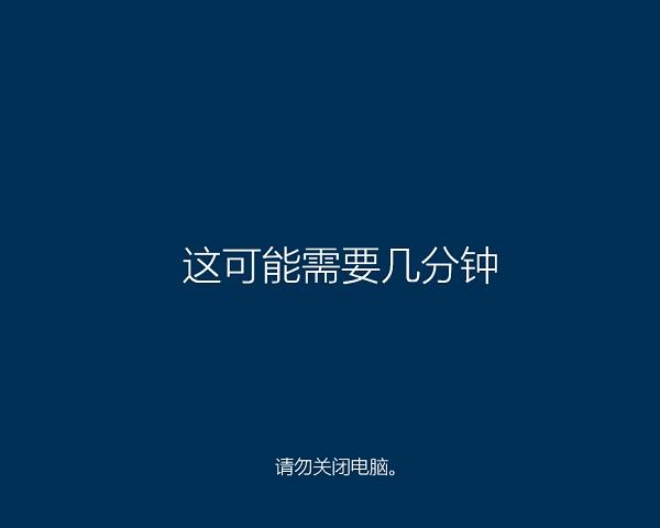 萝卜家园 Ghost Win10 64位 激活纯净版 V2019.09
