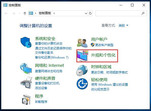 windows10系统怎么查看电脑里的隐藏文件?-第2张图片