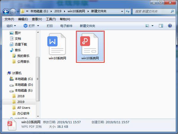 电脑是windows10系统pdf格式的文件怎么打开?
