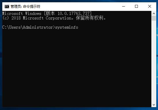 如何查看windows版本