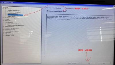 戴尔灵越13笔记本怎么重装系统win10