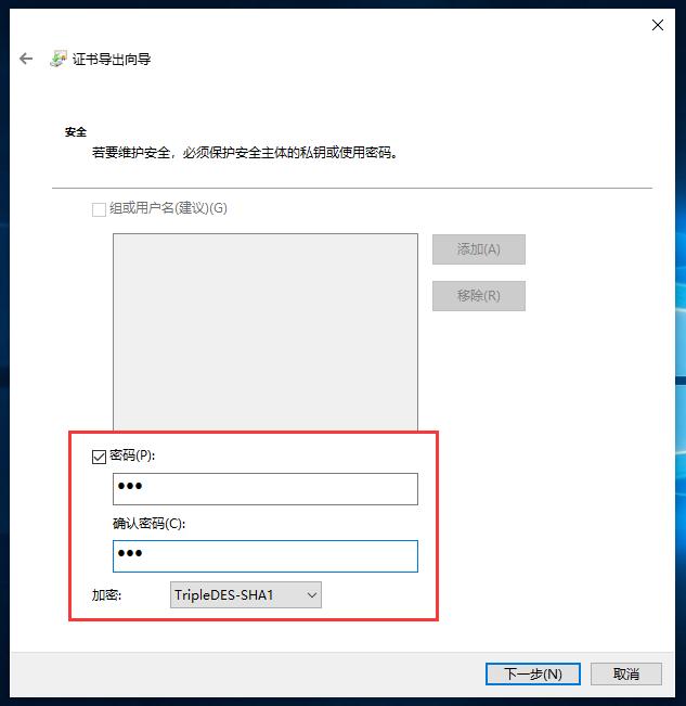 win10如何给电脑文件夹加密?