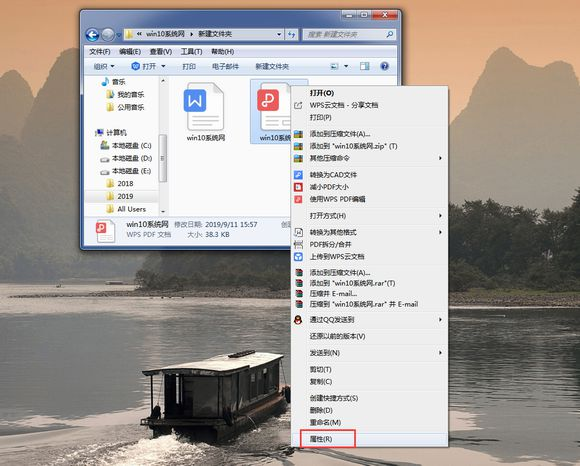 win10如何打开pdf文件格式?