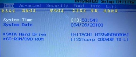 神舟战神G7-CT7NA笔记本怎么重装系统win10