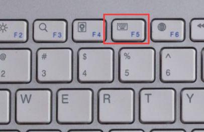 浏览器按哪个键刷新?