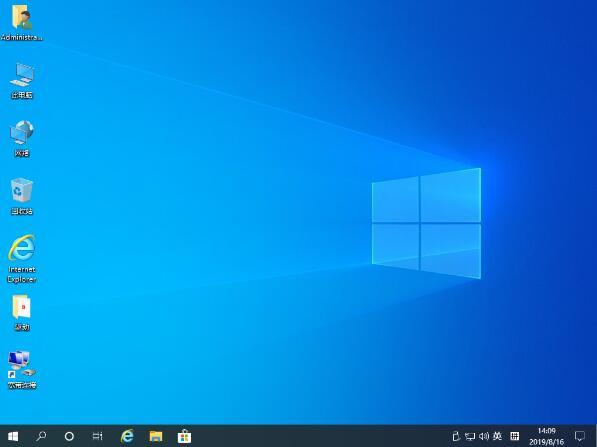 电脑公司Win10系统下载