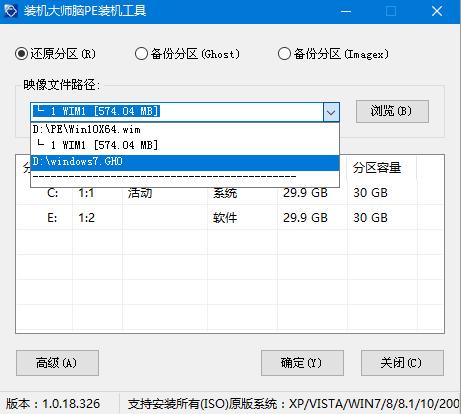 青苹果家园 Ghost Win7 SP1 32位 优化装机版 V2019.04
