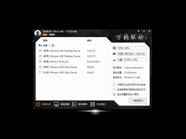 青苹果家园 Ghost Win7 SP1 32位 纯净版下载 V8.0_Win7 32位纯净版